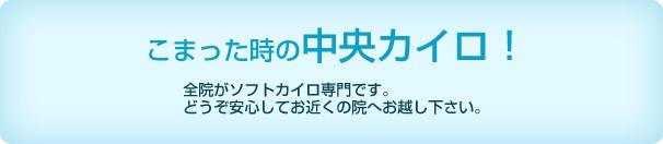 link_top